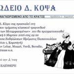 opera2016_01